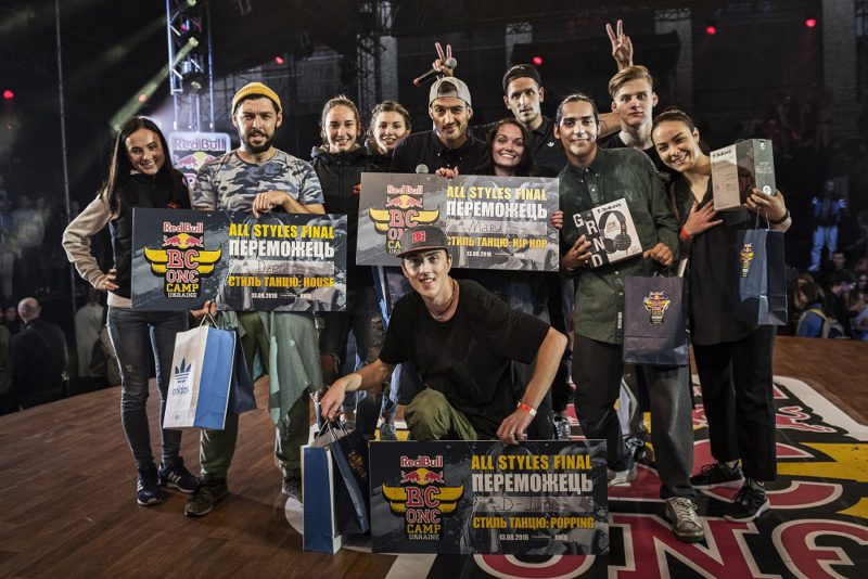 Dzen, Mary and D-June celebrates at Art-Zavod Platforma, after winning the All Styles Battle during Red Bull BC One Camp Ukraine in Kiev, Ukraine, on August 13, 2016.